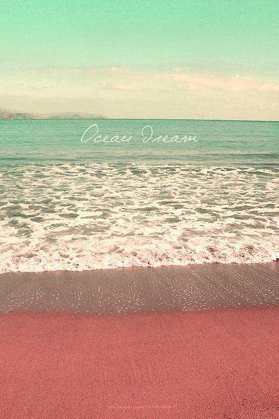 Ocean Dream I van Pia Schneider
