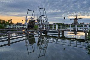 Pont-levis de Kinderdijk Patrimoine mondial de l'Unesco