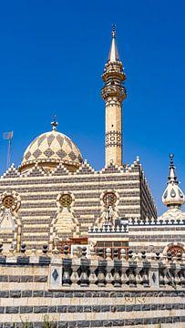 Abu-Darwish-Moschee in Amman, Jordanien von Jessica Lokker