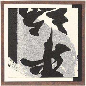 Neun Zen I, Chris Paschke von Wild Apple