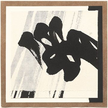 Neuf Zen VI, Chris Paschke sur Wild Apple