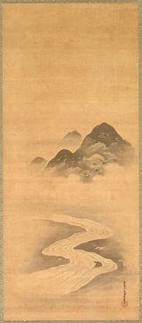 Yukinobu Kiyohara - Autumn Landscape