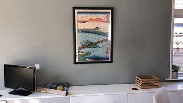 Kundenfoto: Utagawa Hiroshige.Abendrot bei Seta