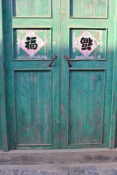 Sonnenlicht auf alten Türen