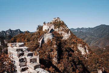 De Chinese Muur van Fulltime Travels