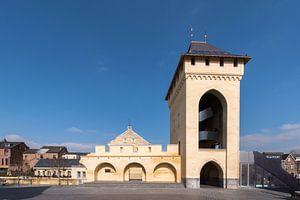 Stadspoort Valkenburg