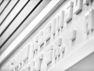 lijnenspel architectuur von Renata Jansen
