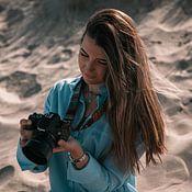Leanne Remmerswaal Profilfoto