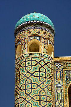 Detail Registanplein Samarkand van Yvonne Smits
