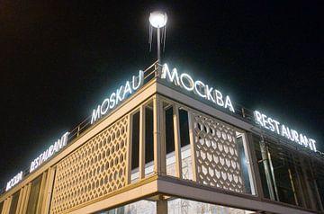 Cafe Moskau von Silva Wischeropp