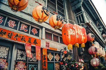 Lampionnen in Shennong Street, Tainan, Taiwan van Expeditie Aardbol