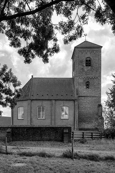 Stompe toren van FotoAmsterdam / Peter Bartelings