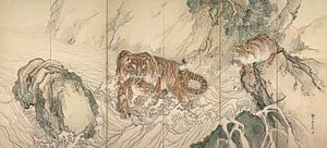 Kishi Ganku - Tigerfamilie