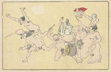 Gong, Kawanabe Kyôsai