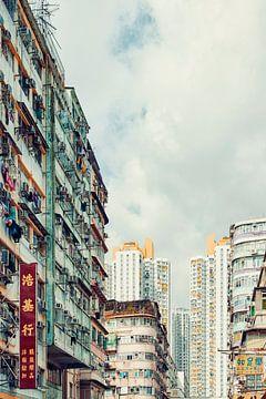 Kowloon I von Pascal Deckarm