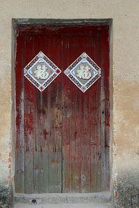 Rustieke verweerde deuren, China