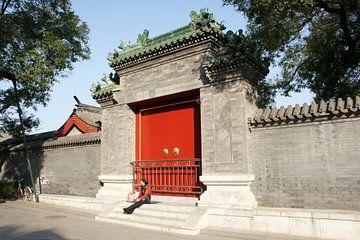Klassisches Tor des Königlichen Tempels der Ahnen (Tai Miao). von Ben Nijhoff