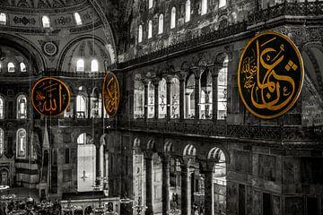 Im Innern von Hagia Sophia von Oguz Özdemir