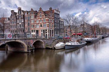 Amsterdam Serrure de papeterie sur