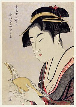 Traditionelle japanische Illustration im Ukyio-e-Stil mit dem Porträt einer japanischen Frau, die ei von Studio POPPY