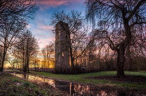 De Slotbosse toren in Oosterhout (nb) van