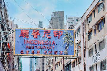 Hong Kong Borden XIII van Pascal Deckarm