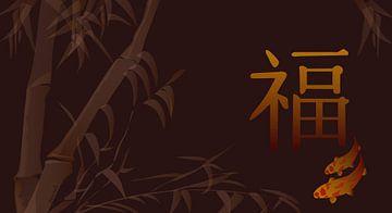 Feng Shui Luck JM018op van Johannes Murat
