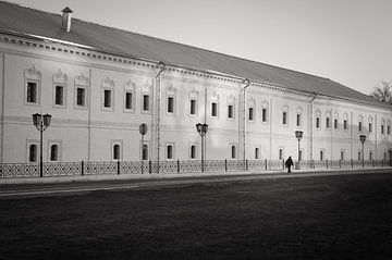 Kolomna Monastery (Russia) von Marika Fugee