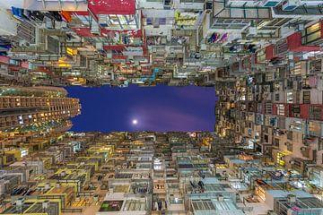 Hong Kong by Night - Quarry Bay Buildings - 4 van