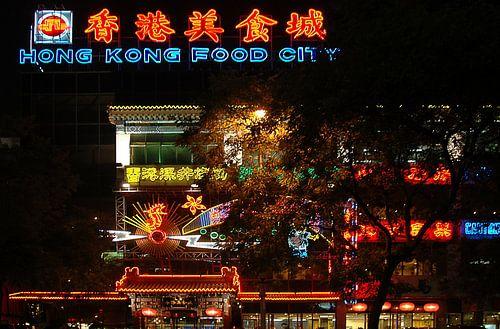 Hong Kong Food City von Yannik Art