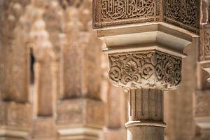 Detail in het Alhambra (gezien bij vtwonen)