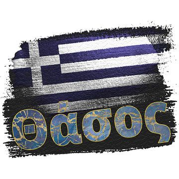 Thassos / Thasos / Θάσος - Griekenland / Hellas / Ellada