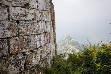 Chinesische Mauer von Florian Kampes