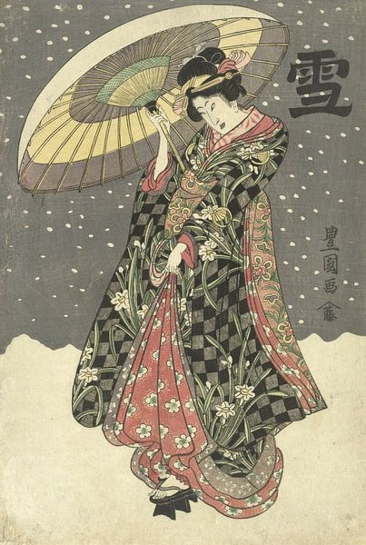 Sneeuw, Toyokuni (I) , Utagawa van 1000 Schilderijen