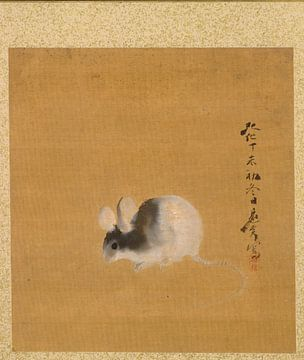 Shibata Zeshin - Album met seizoensgebonden thema's