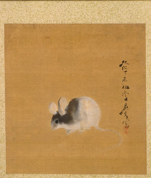 Shibata Zeshin - Album mit saisonalen Themen von 1000 Schilderijen
