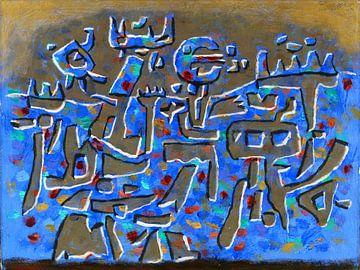 Blaue Mauer, WILLI BAUMEISTER, 1952