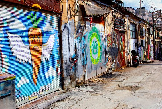 Retro straatbeeld street art graffiti, Tel Aviv