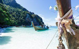 Monkey island  van