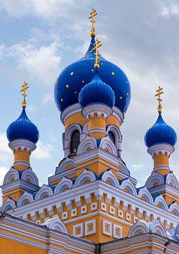 St.-Nikolaus-Kathedrale, Brest, Belarus von Adelheid Smitt