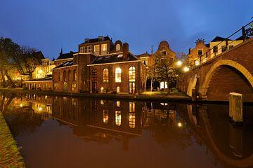 Voormalige bierbrouwerij de Boog aan de Oudegracht in Utrecht (2) von Donker Utrecht