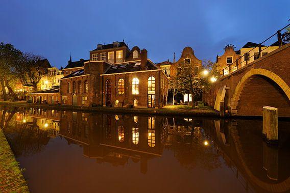 Voormalige bierbrouwerij de Boog aan de Oudegracht in Utrecht (2)