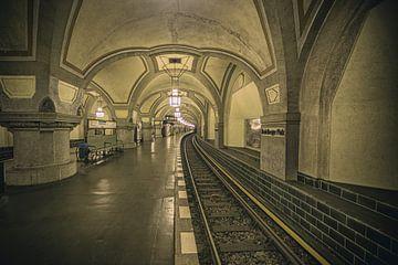Metrostation Heidelbergerplatz Berlijn van Eus Driessen