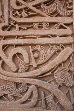 detail van een zuil van Hanneke Bantje