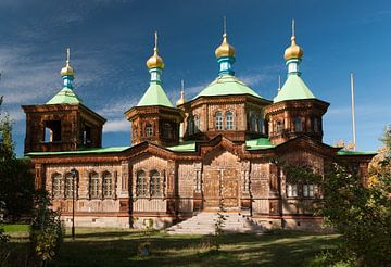 Heilige Drei einheitlichen Kathedrale in Karakol. von Adri Vollenhouw