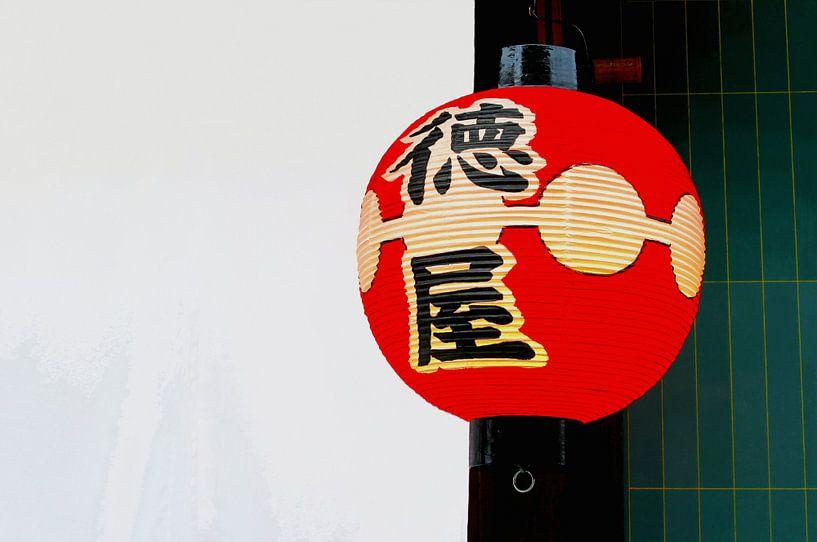 Japanse lampion van Inge Hogenbijl