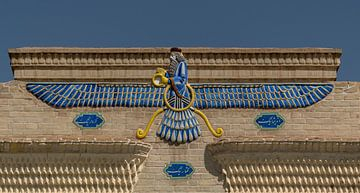 Iran: Zoroastrian Fire Tempel (Yazd) van Maarten Verhees