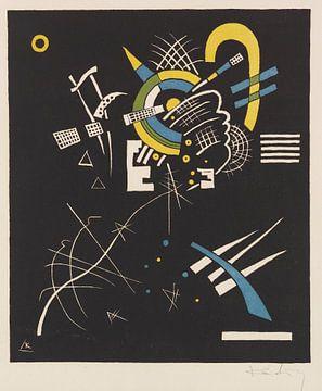 Kleine Welten VII, WASSILY KANDINSKY, 1922