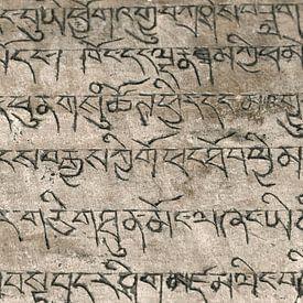 Gravures in Sanskriet van Affect Fotografie