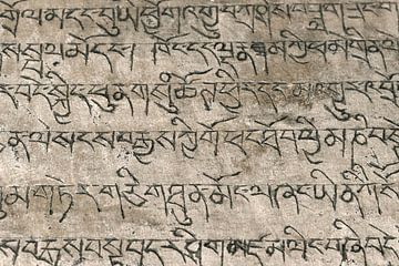 Gravures en sanskrit sur Affect Fotografie